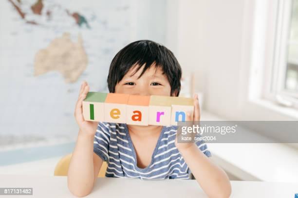 多言語子育てください。 - abc ストックフォトと画像