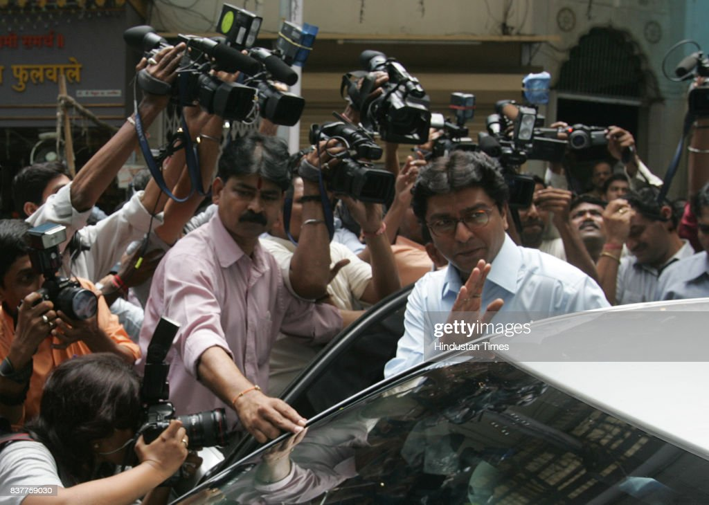 Raj Thackeray and Jaya Bachchan Language Dispute: Maharashtra Navnirman Sena (MNS) Chief Raj Thackeray interacts with the media as he called off the agitation against the Bachchans in Mumbai on Thursday.