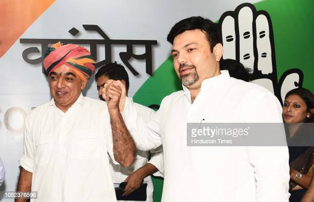 Rajasthan BJP MLA Manvendra Singh who is the son of former Union Minister Jaswant Singh with Ashish Deshmukh from Maharashtra joins Congress party...