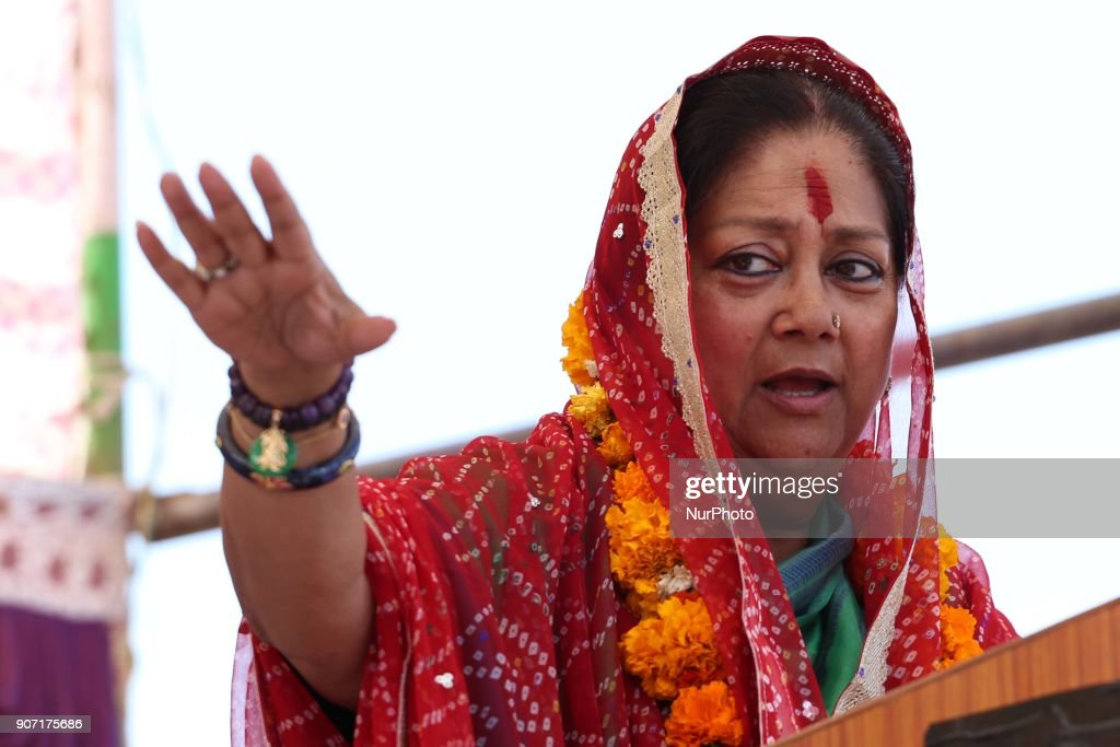 Election campaign rally of Rajasthan Chief Minister Vasundhara Raje