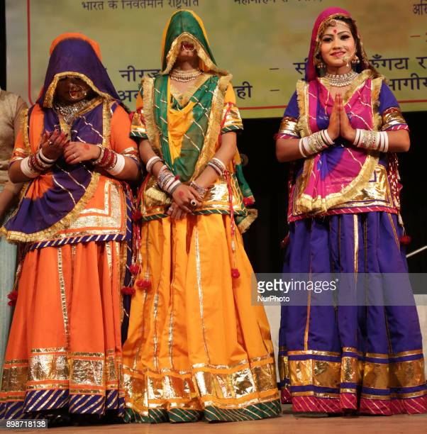 Rajasthani folk artists perform Rajasthani Traditional dance at the Foundation Day celebration All India Marwari Federation on December 252017 in...