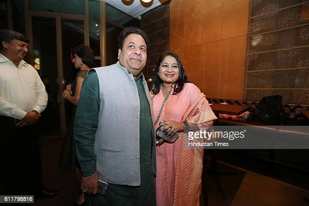 Rajeev Shukla Chairman of Indian Premier League during a facilitation program organized for former Indian Women Cricketer Anjum Chopra to receive...