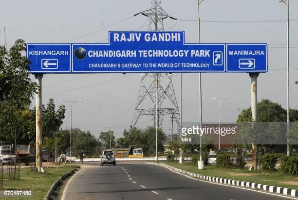 Rajiv Gandhi Technology Park in Chandigarh