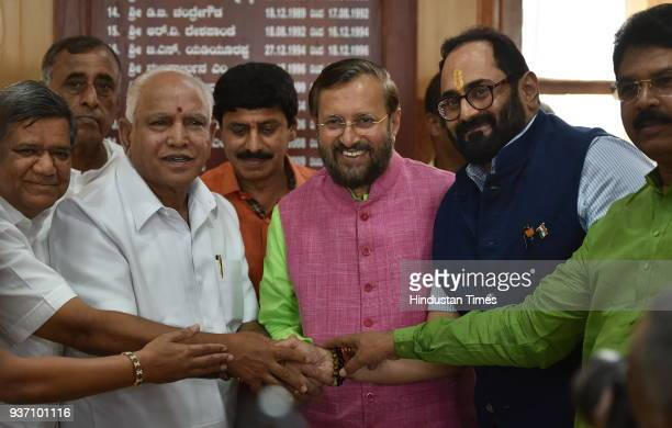Rajya Sabha candidate Rajeev Chandrasekhar with the Union Minister Prakash Javadekar BJP Karnataka president Yeddyurappa and other leaders during...