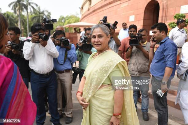 Rajya Sabha MP Jaya Bachchan after attending a Budget Session at Parliament House on March 14 2018 in New Delhi India The Lok Sabha today passed the...