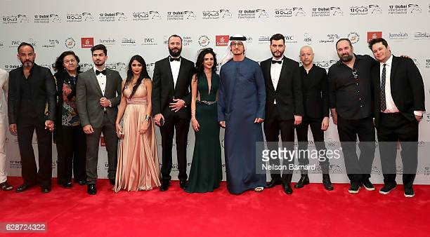Rakeen Saad Ali Suliman Maisa Abd Elhadi director Ali F Mostafa and guests attend 'The Worthy' red carpet during day three of the 13th annual Dubai...
