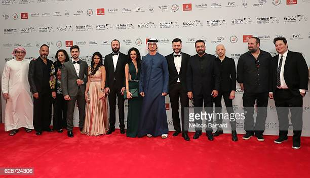 Rakeen Saad Ali Suliman Maisa Abd Elhadi director Ali F Mostafa guest Samer el Masri and guests attend 'The Worthy' red carpet during day three of...