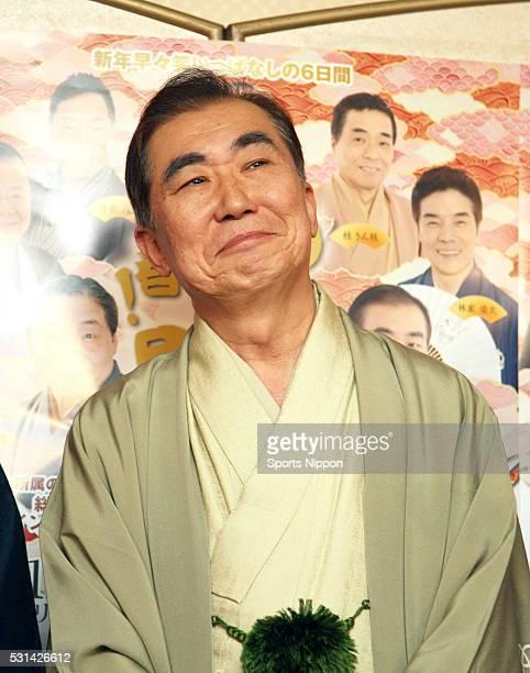 Rakugo artist / TV personality Katsura Bunshi VI attends the Yoshimoto press conference on January 3 2012 in Tokyo Japan
