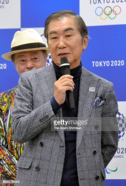 Rakugo performer Bunshi Katsura speaks during a press conference following the 'Tokyo 2020 Nippon Festival' Working Group Meeting on October 30 2017...