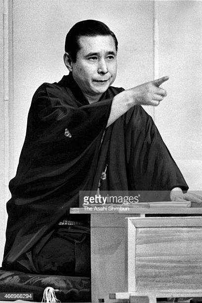 Rakugo performer Katsura Beicho performs on October 1 1975 in Japan