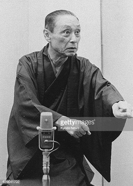 Rakugo Performer Sanyutei Ensho VI performs in August 1979 in Japan