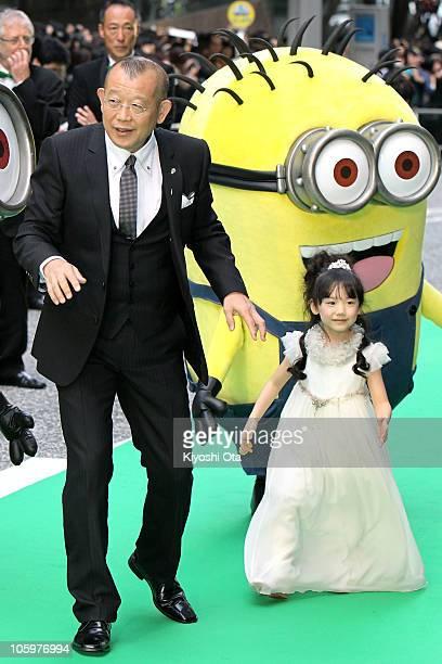 Rakugo performer Tsurube Shofukutei and actress Mana Ashida attend the 23rd Tokyo International Film Festival Opening Ceremony at Roppongi Hills on...
