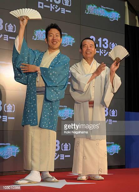 rakugo perfromer Hayashiya Kikuzo and Hayashiya Kikuou attend the 'The Sorcerer's Apprentice' Japan Premiere at Odaiba Cinema Mediage on July 21 2010...