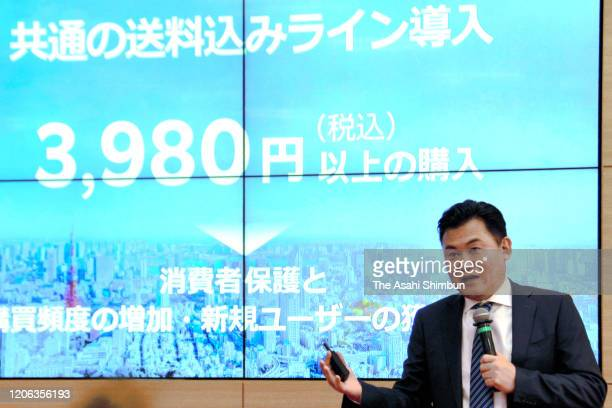 Rakuten CEO Hiroshi Mikitani speaks during a press conference on February 13, 2020 in Tokyo, Japan. Rakuten is refusing to budge on its plan to...