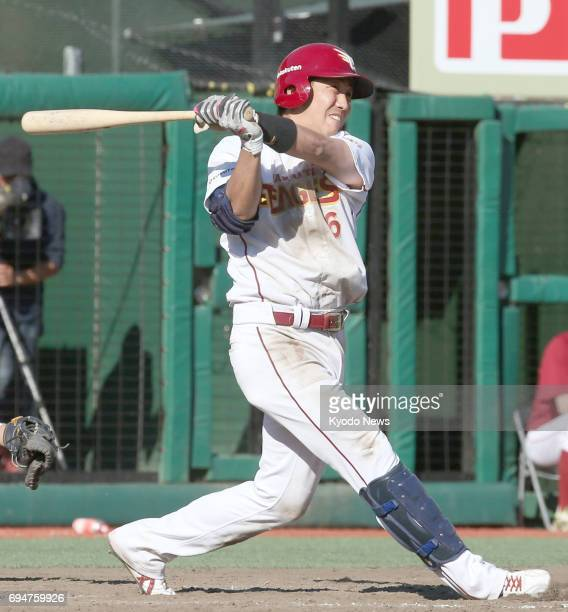 Rakuten Eagles' Kazuya Fujita hits an RBI single to right in the eighth inning of a game against the Hiroshima Carp at Kobo Park Miyagi in Sendai on...