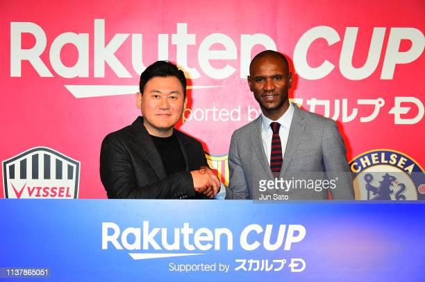 Rakuten Inc. Ceo Hiroshi Mikitani and FC Barcelona technical secretary Eric Abidal attend the Rakuten Cup press conference on April 18, 2019 in...