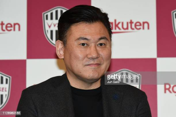 Rakuten Inc. Ceo Hiroshi Mikitani attends the news conference on March 7, 2019 in Tokyo, Japan.