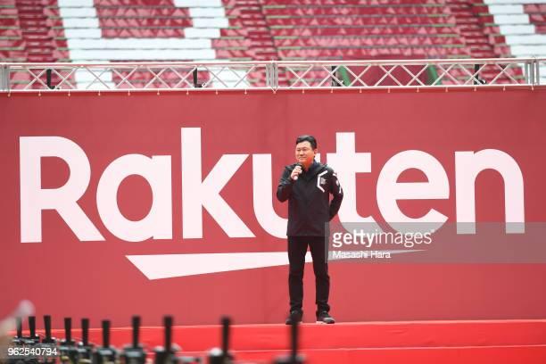 Rakuten Inc. CEO Hiroshi Mikitani looks on during the fan meeting event.Vissel Kobe new player Andres Iniesta meets supporters at Noevir Stadium Kobe...