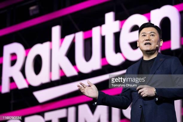 Rakuten Inc. Chairman and Chief Executive Officer Hiroshi Mikitani delivers a speech during the Rakuten Optimism 2019 on July 31, 2019 in Yokohama....