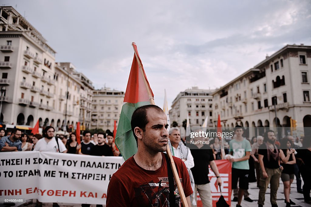 Demonstration in Thessaloniki in support of the Palestine people : News Photo