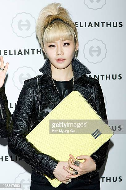 Ram of South Korean girl group DUnit attends a promotional event for the 'Helianthus' Flagship Store Opening at Lotte Duty Free Shop on December 13...