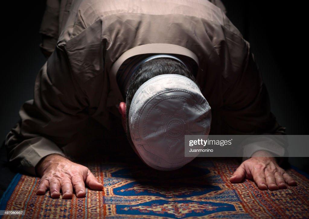Ramadan : Stock Photo