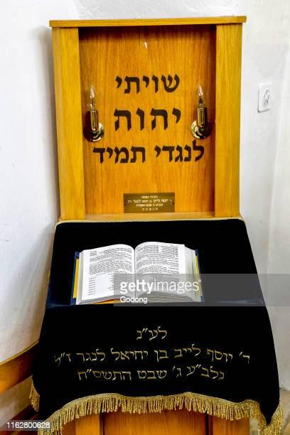 Ramban synagogue, Jerusalem old city, Israel. Teva with a wooden C'est une teva, la ou l'officiant officie et devant lui sur la plaque: 'j'aspire a...