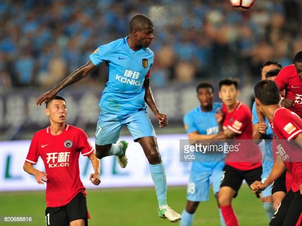 Ramires of Jiangsu Suning reacts during the 18th round match of 2017 Chinese Football Association Super League between Jiangsu Suning and Liaoning...