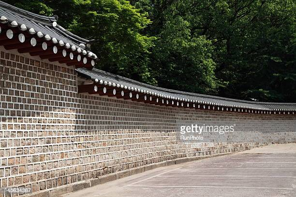 rampart,jongmyo,world heritage,seoul,south korea - runphoto ストックフォトと画像