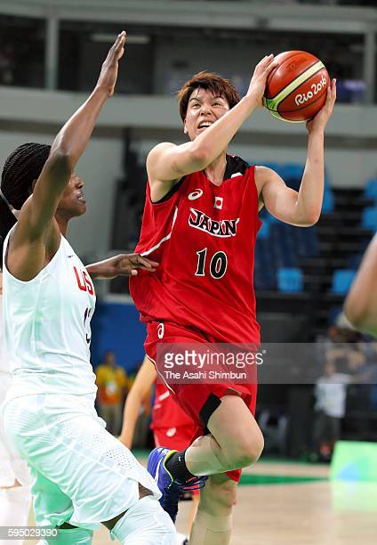 Ramu Tokashiki of Japan competes during the Women's Quarterfinal match between United States and Japan on Day 11 of the Rio 2016 Olympic Games at...