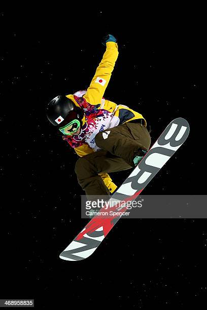 Rana Okada of Japan competes in the Snowboard Women's Halfpipe Finals on day five of the Sochi 2014 Winter Olympics at Rosa Khutor Extreme Park on...