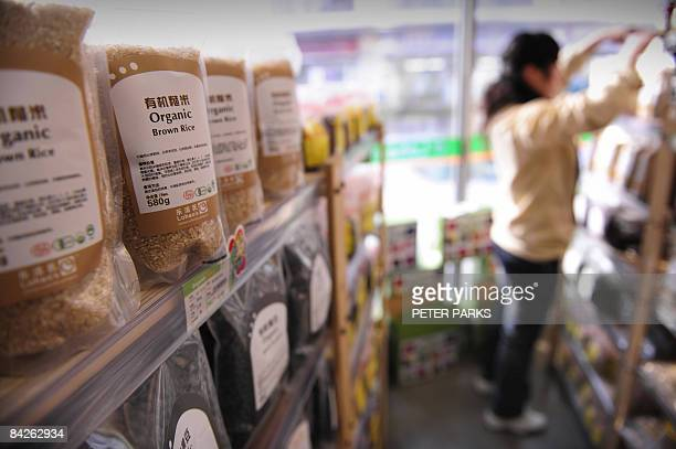 Raphaëlle PIENNE Organic food produced locally is seen in a store in Beijing on January 12 2009 Organic foods have become a popular but expensive...