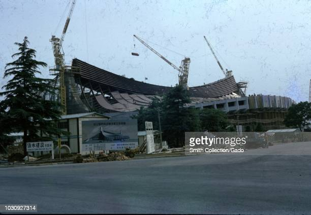 Rare color image of the construction of Yoyogi National Stadium Shibuya Tokyo by the Shimizu Corporation then considered an unprecedented...