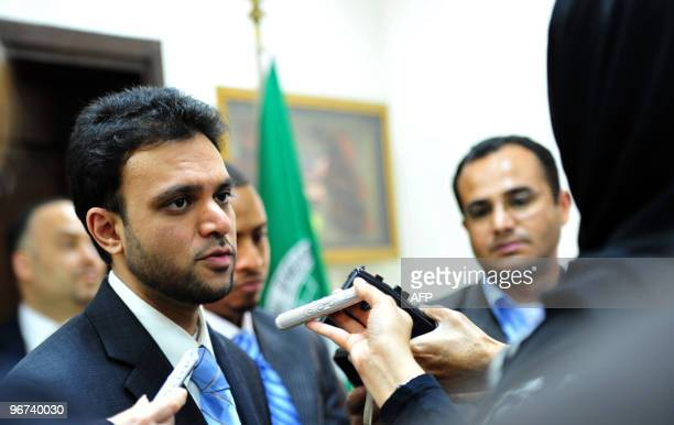 Rashad Hussain, new US envoy to the Organisation of the Islamic Conference , briefs the press during a visit by US Secretary of State Hillary Clinton...