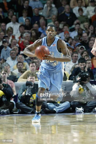 Rashad McCants of the University of North Carolina looks to pass against Maryland during the quarter final game of the ACC Tournament on March 14...