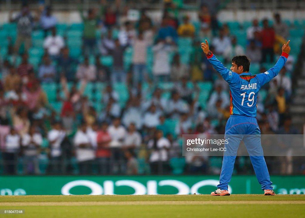 ICC World Twenty20 India 2016: Zimbabwe v Afghanistan