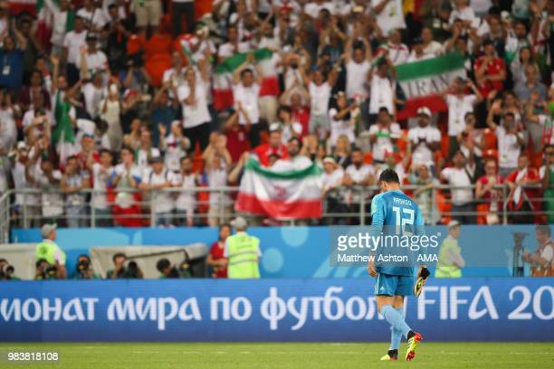 Rashid Mazaheri of IR Iran walks off at the end of the 2018 FIFA World Cup Russia group B match between Iran and Portugal at Mordovia Arena on June...