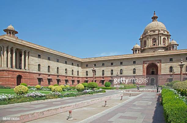 Rashtrapati Bhavan official residence of the President of India in New Delhi