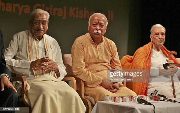 ashok singhal stock photos and pictures getty images