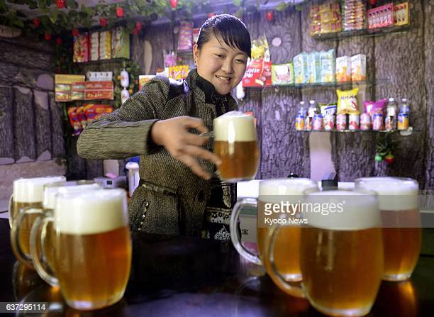 30 Top North Korea Beer Pictures, Photos, & Images - Getty Images