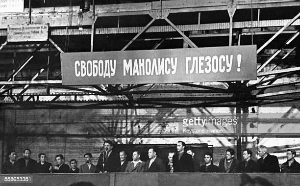 Rassemblement contre les violences policières et l'emprisonnement en Grèce du militant antifasciste Manolis Glézos à Léningrad URSS en juillet 1959