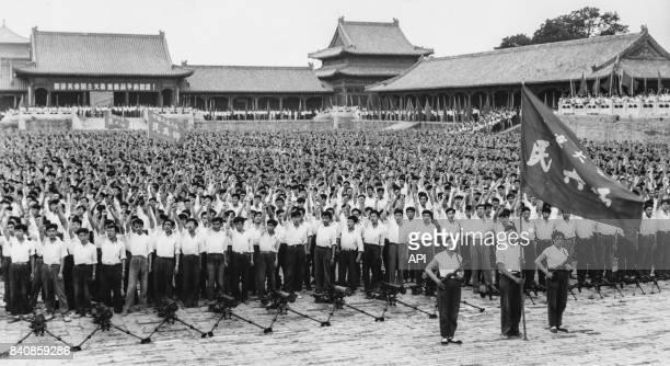 Rassemblement des Gardes rouges contre la guerre du Vietnam le 27 juin 1966 à Pékin Chine