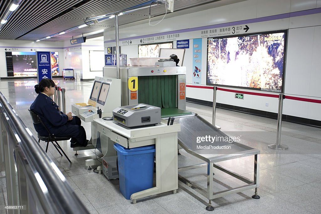 X ray detector at underground in Shanghai : Stock Photo