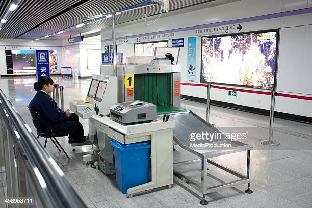 x ray detector at underground in shanghai - security check stock photos and pictures
