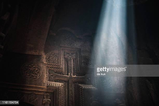 希望の光老いお寺のサンビーム - カトリック ストックフォトと画像