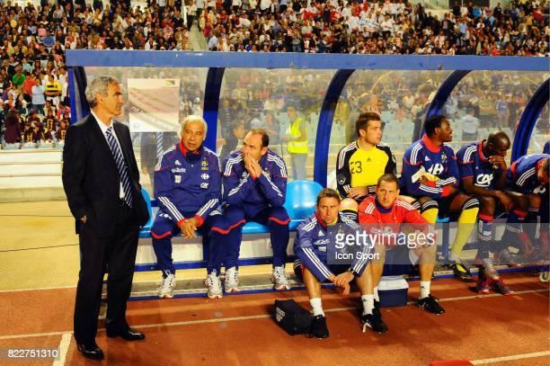 Raymond DOMENECH / Pierre MANKOWSKI / Alain BOGHOSSIAN Tunisie / France Match de preparation Stade du 7 Novembre Rades Tunisie
