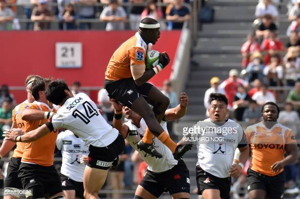 Raymond Rhule of the Cheetahs catches the ball during the Super Rugby match between the Sunwolves of Japan and the Cheetahs of South Africa at Prince...