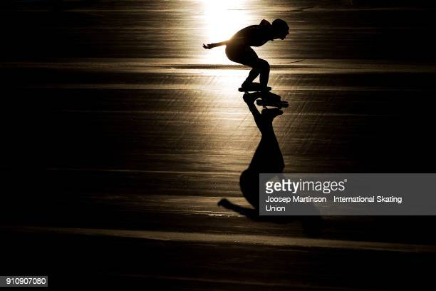 Razvan Militaru of Romania competes in the Men's 1000m during the ISU Junior World Cup Speed Skating at Olympiaworld Ice Rink on January 27, 2018 in...