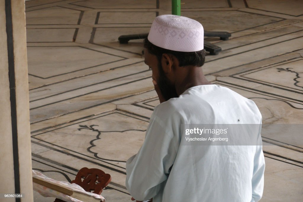 Reading and learning the Quran, Delhi Jama Masjid mosque, Islam in India : Stock Photo
