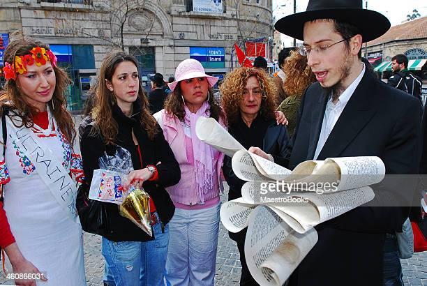 Reading Megillah of Purim for women in Jerusalem.